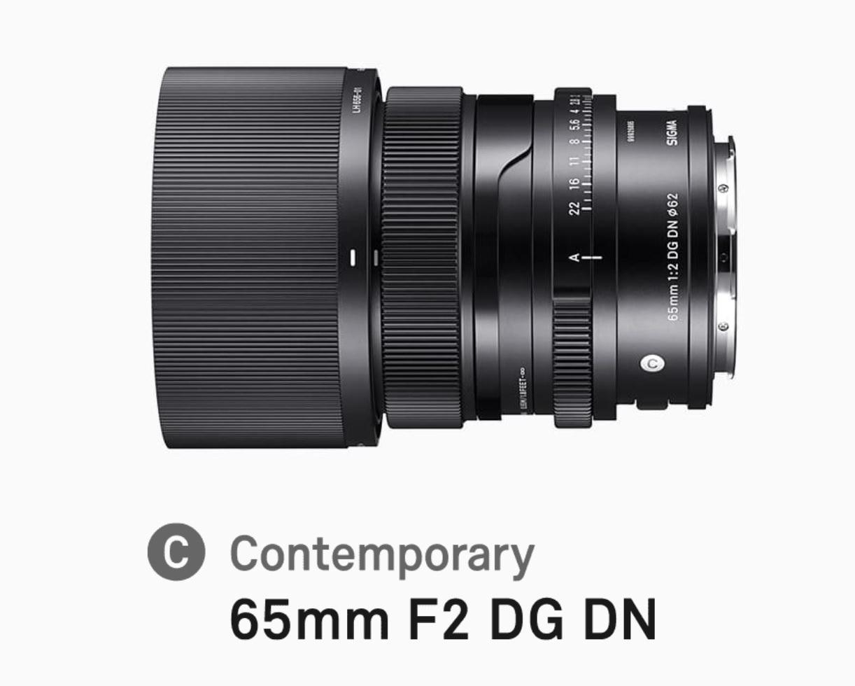 SIGMAの65mm F2 DG DN | Contemporary