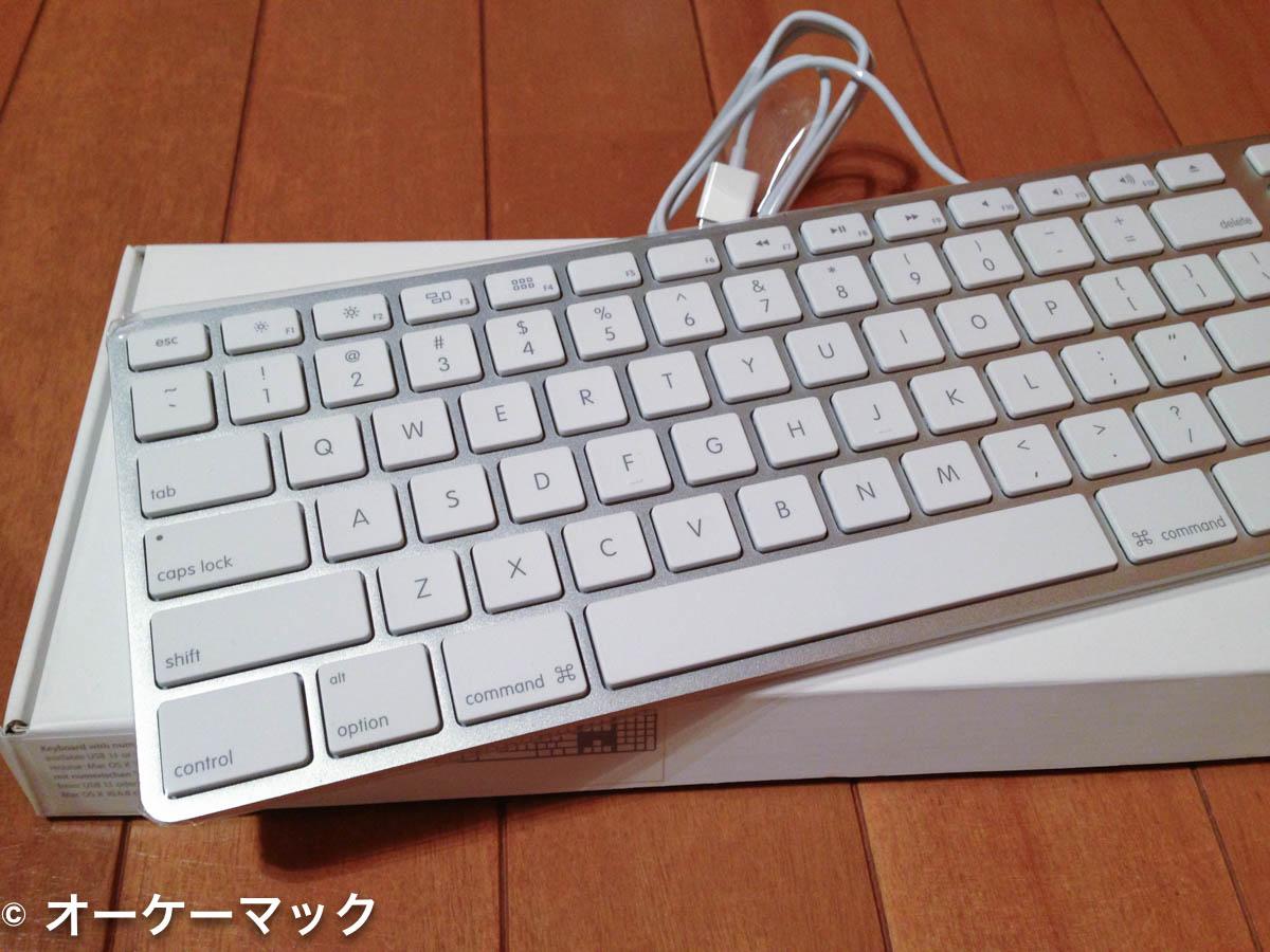 Apple Keyboardには左隅にcontrol・option・commandが配置されている