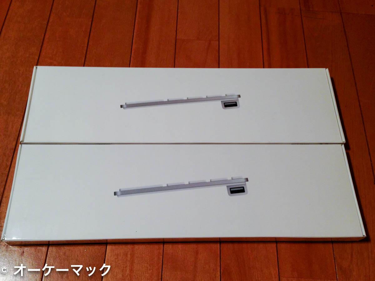 Apple Keyboardのパッケージ