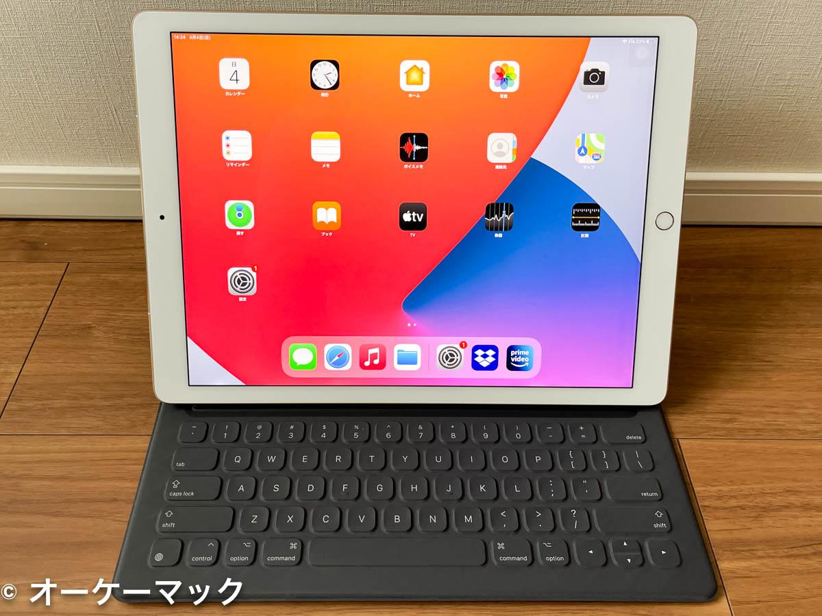 12.9インチ用iPad ProのSmart Keyboard