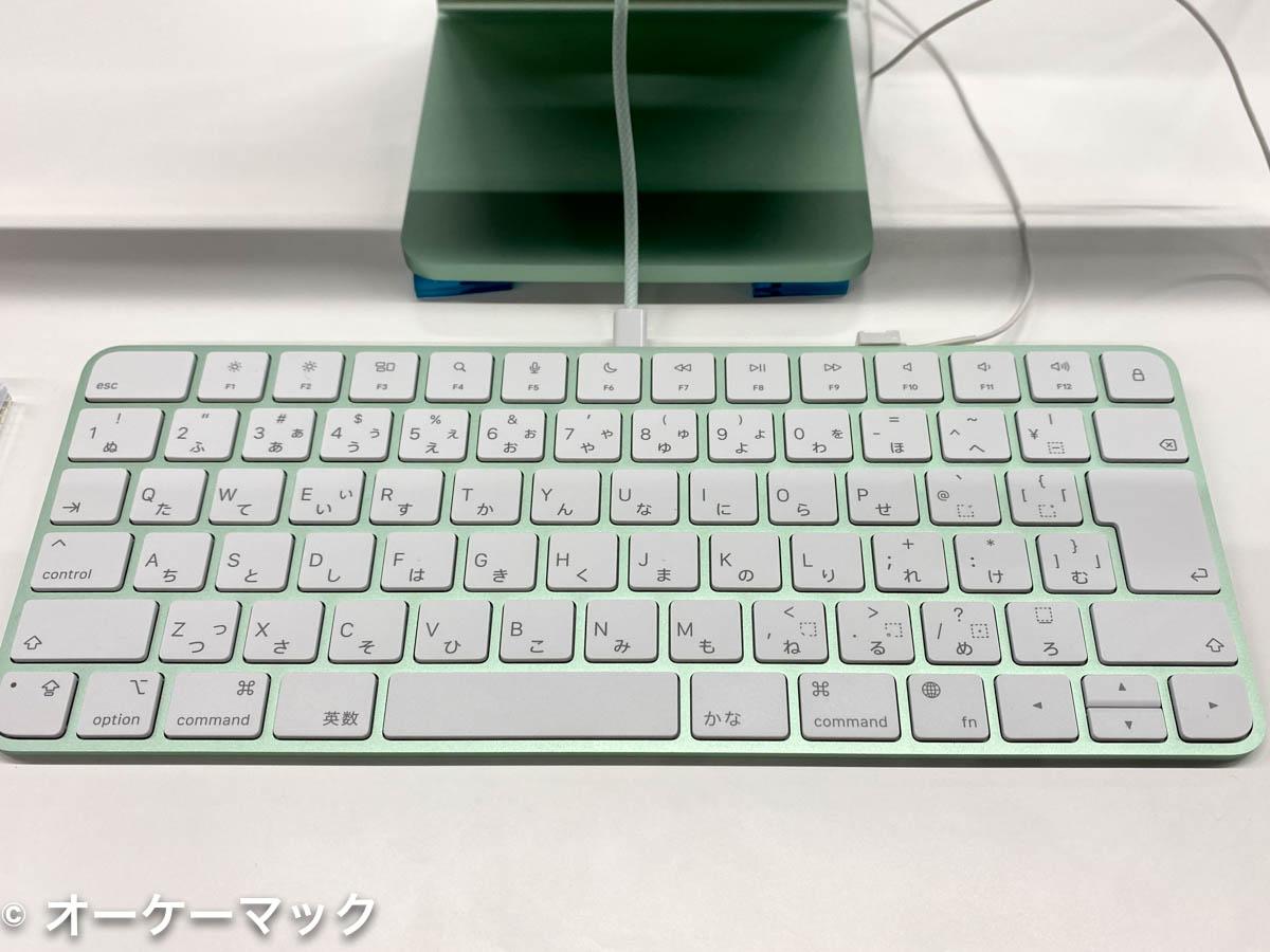 24インチiMac付属のMagic Keyboard