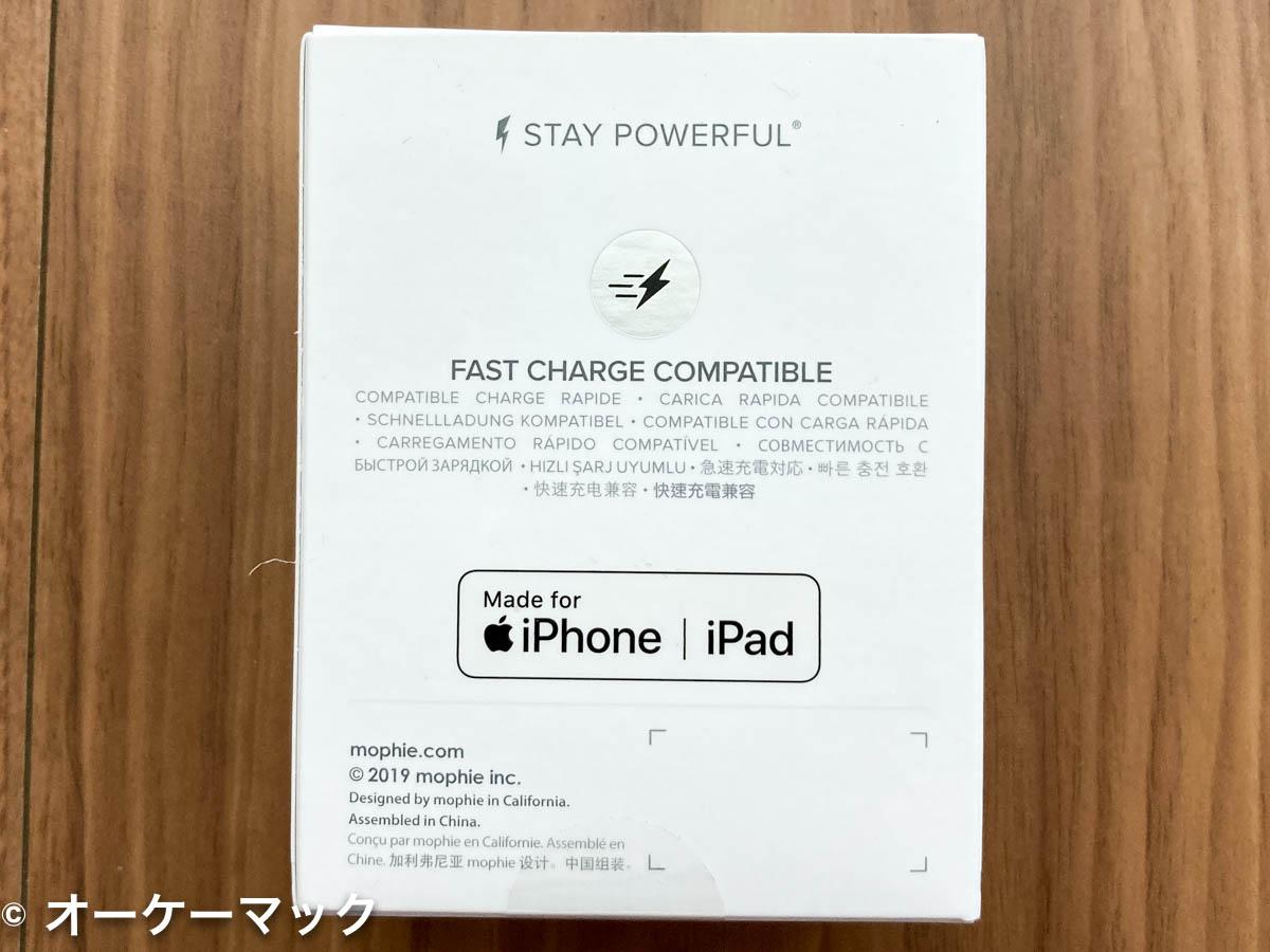 高速で充電するFast Charge PDに対応