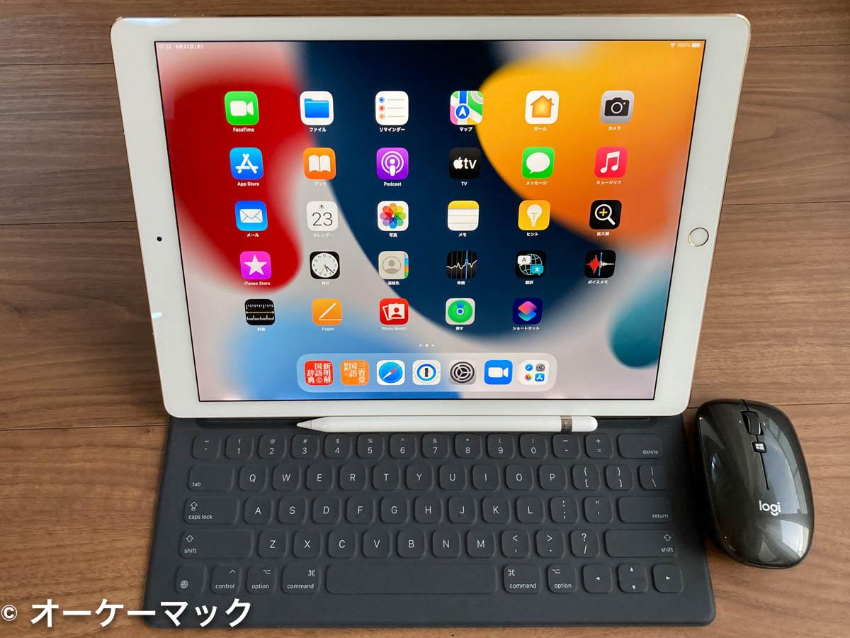 第2世代の12.9インチ iPad Pro