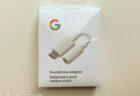 iPad のUSB-C端子にGoogle USB-C – 3.5 mm アダプターを繋いで、3.5mmのEarPodsを使う