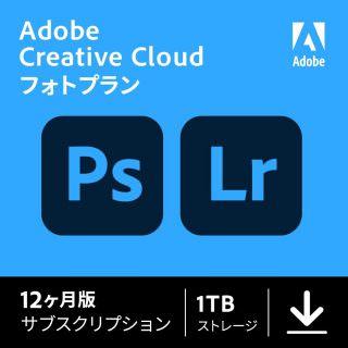 Adobe Creative Cloud フォトプラン(Photoshop+Lightroom) with 1TB|12か月版が特価16,462円で販売中