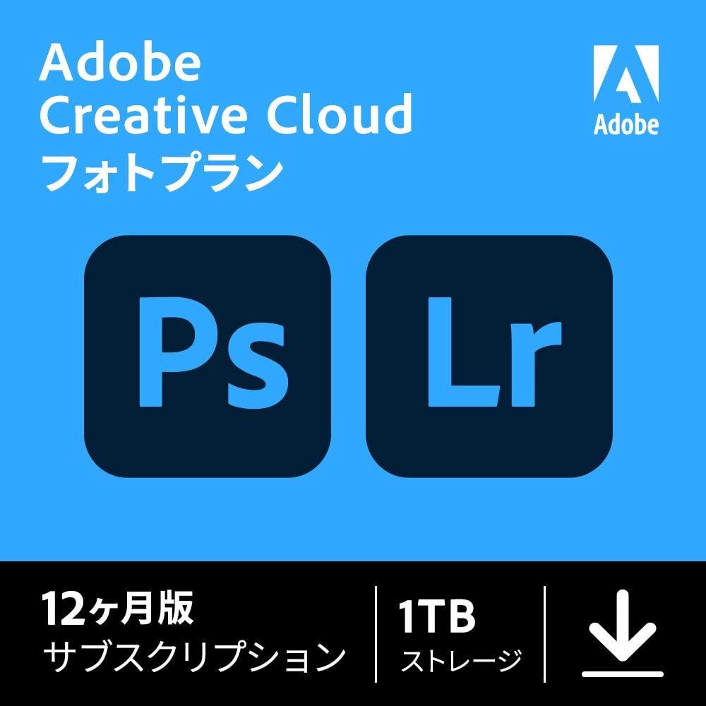 Adobe Creative Cloud フォトプラン(Photoshop+Lightroom) with 1TB 12か月版が特価16,462円で販売中