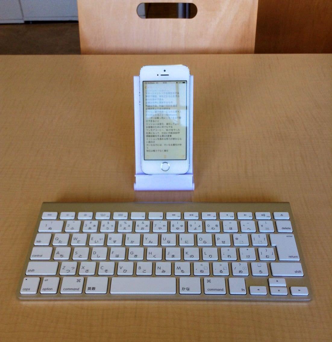 ポストPC時代、キャンパスでもiPhoneが存在感を増している