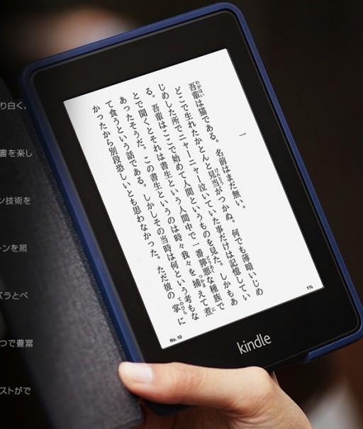 Kindle Paperwhiteの新型が発売!Wi-Fiと3G、どちらを選ぶ?